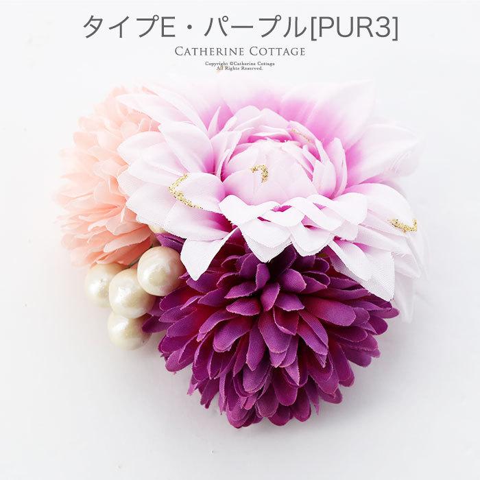 髪飾り 桜モチーフ ピンク