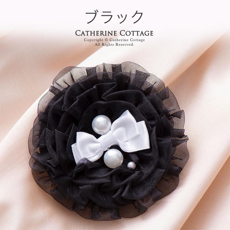黒 ブラック オーガンジー コサージュ 髪飾り