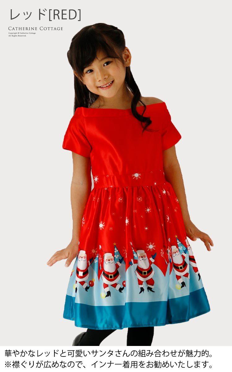 ハロウィン衣装 クリスマスパーティー クリスマス サンタ 子供 男の子 女の子 コスチューム