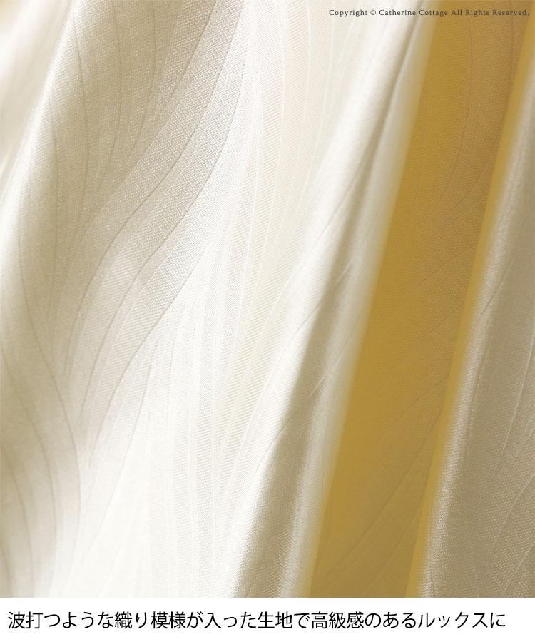 子供ドレス発表会 結婚式 シースルースリーブドレス