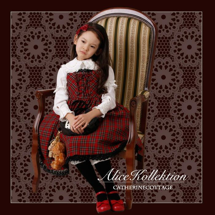 子供服 上品 かわいい 人気