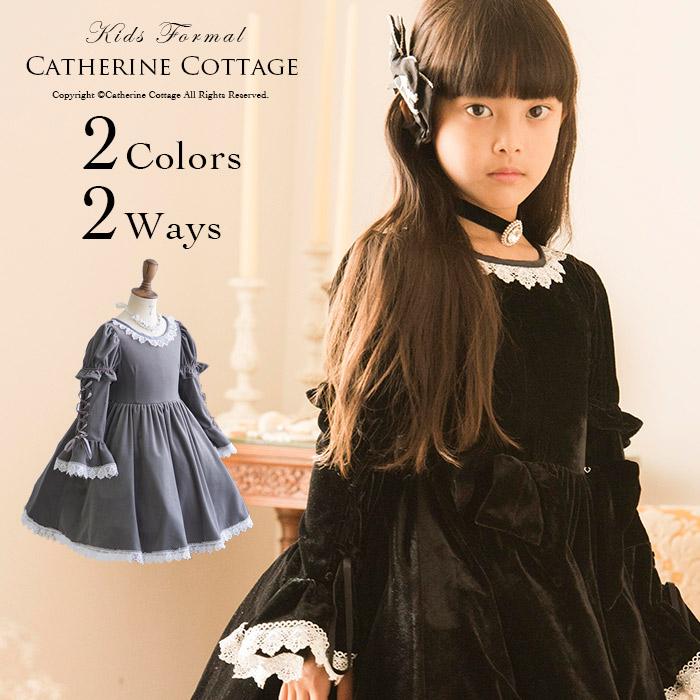 2 way 벨루어 드레스
