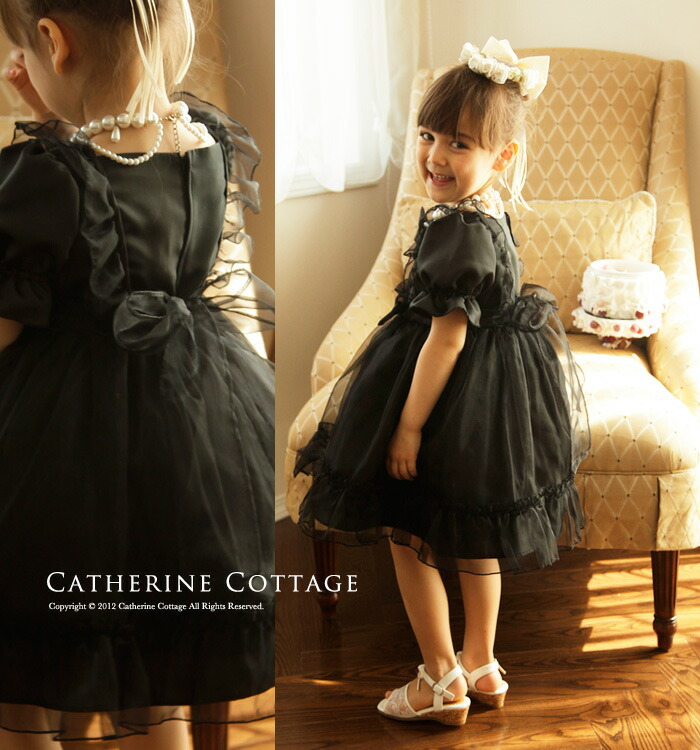 子供ドレス フォーマル 子ども こども 子供服 発表会 結婚式 女の子 黒