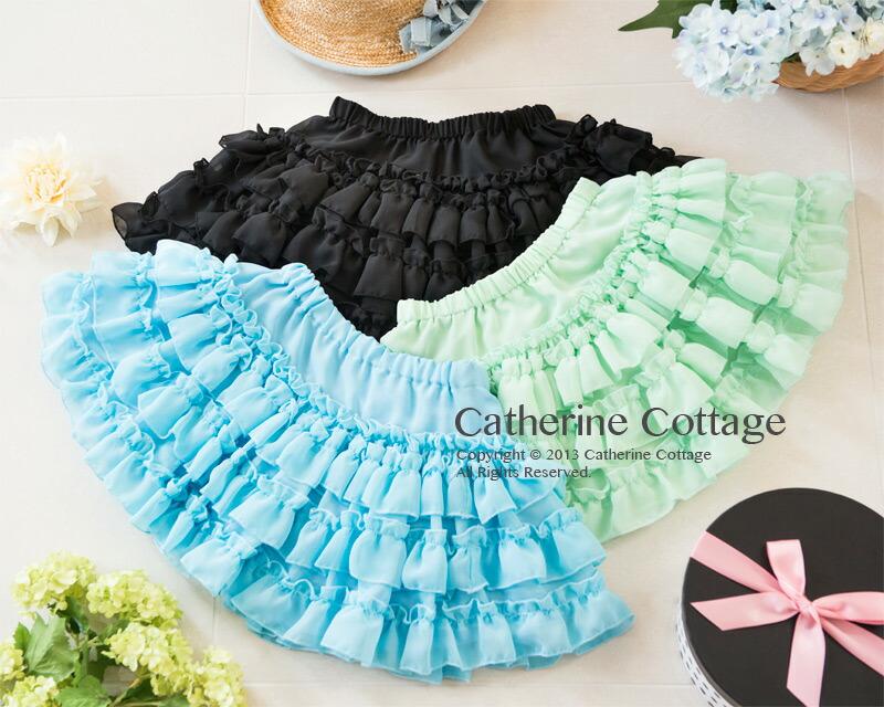 子供服 キッズ ジュニア シフォンフリルスカート パニエ チュール スカート ワンピース インナー ブラック グリーン ブルー
