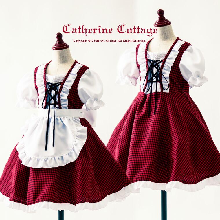 赤ずきん 子ども 子供 衣装 簡単