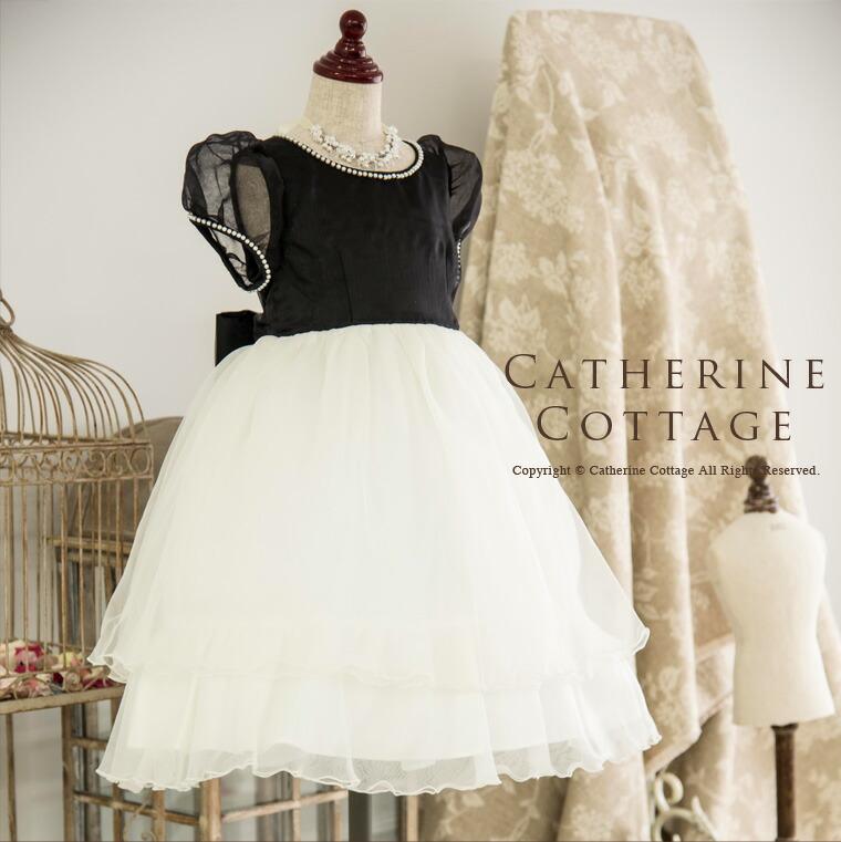 ブラックオーガンジードレス