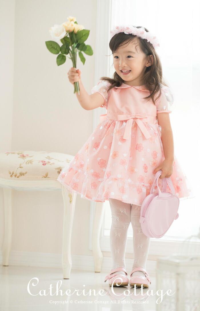 花柄オーガンジーのベビードレス モデル画像