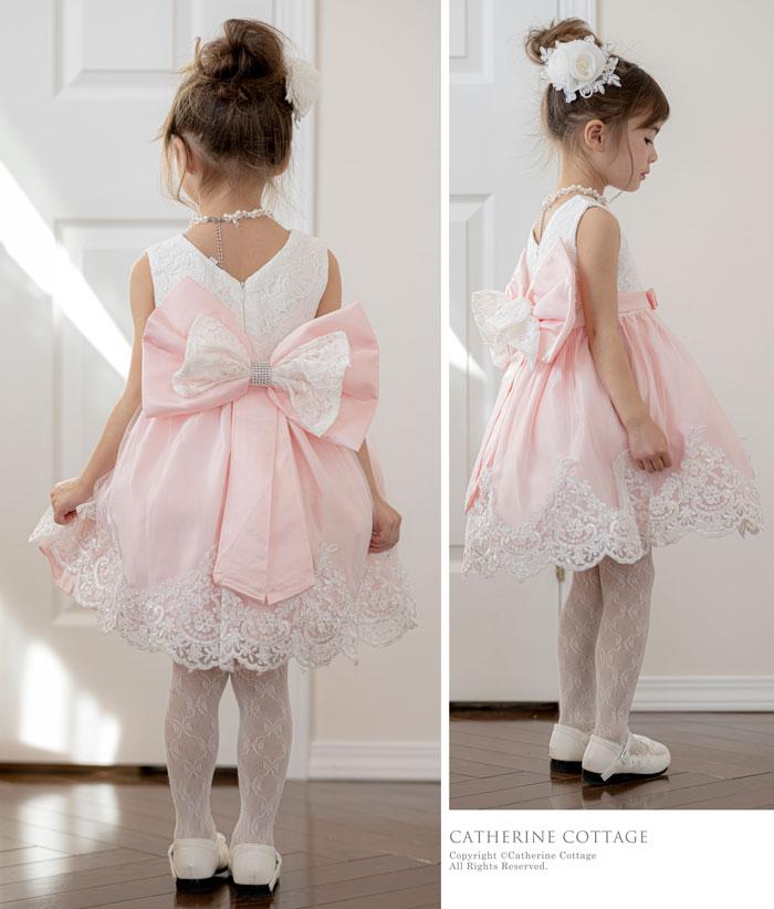 おしゃれでかわいい子供ドレスの通販