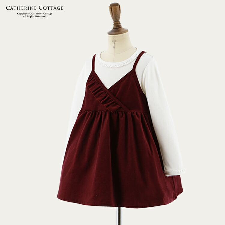 iframe accessory dress