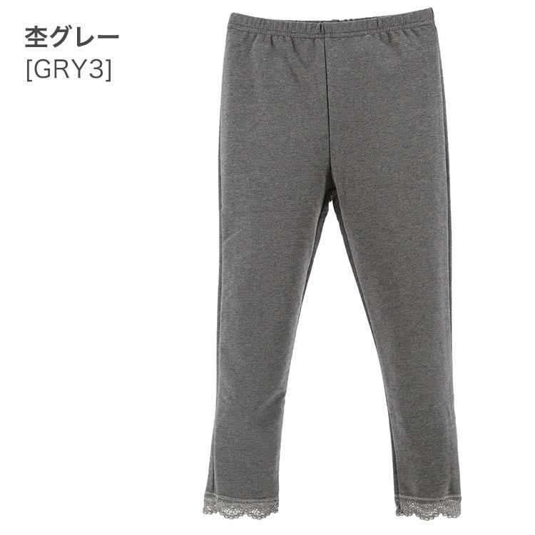 杢グレー 灰色