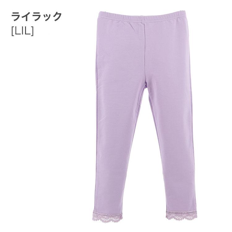 ライラック 薄紫