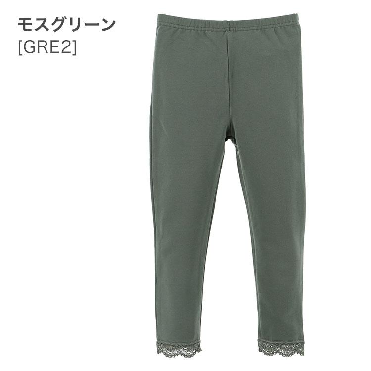 モスグリーン 深緑 グレイッシュ