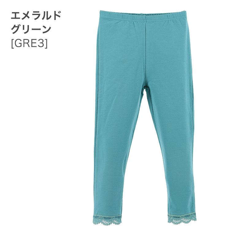 エメラルドグリーン 青緑