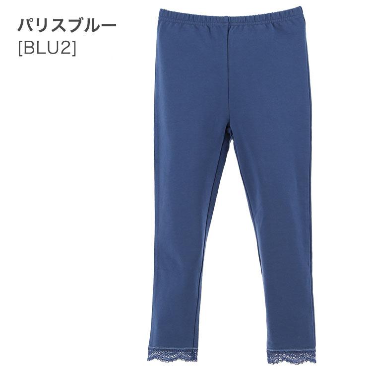 パリスブルー 青