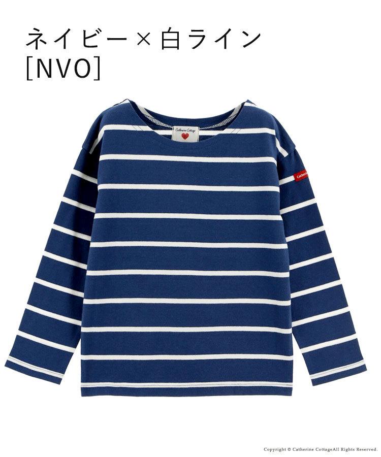 子供服 キッズボーダー長袖Tシャツ 子供 男の子 女の子 ロンT 長袖 黒 グレー 青 紫 ベージュ ライラック 紫 リボン