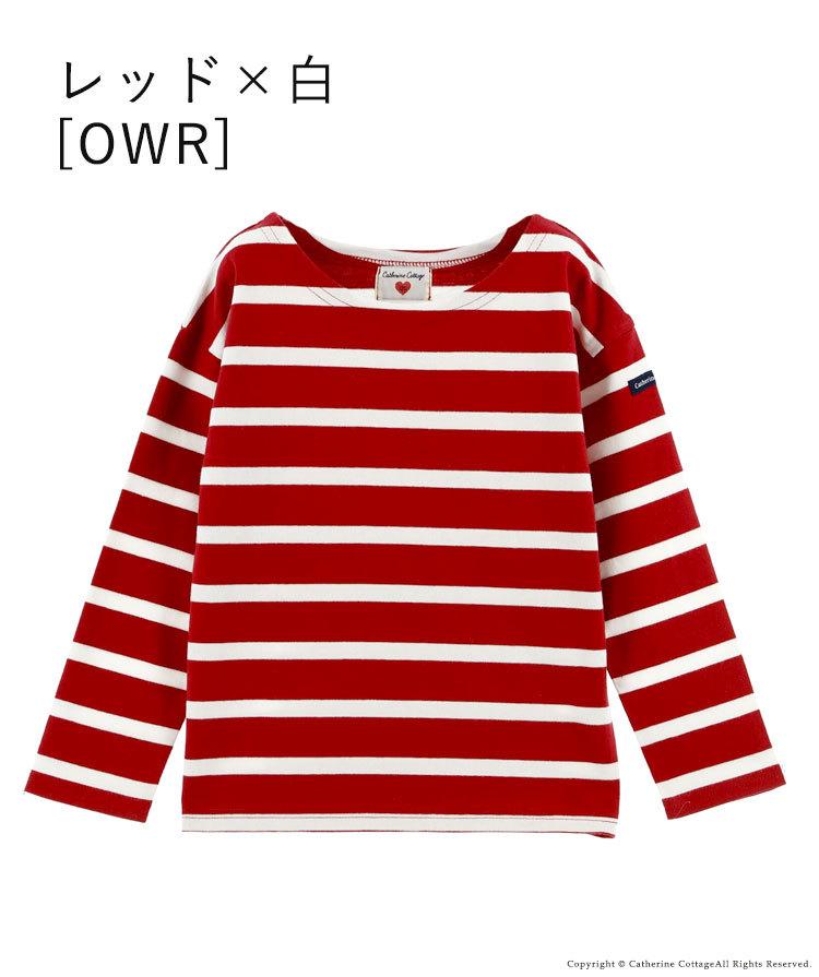 子供服 キッズボーダー長袖Tシャツ 子供 男の子 女の子 ロンT 長袖 黒 グレー 青 紫 ベージュ ピンク リボン