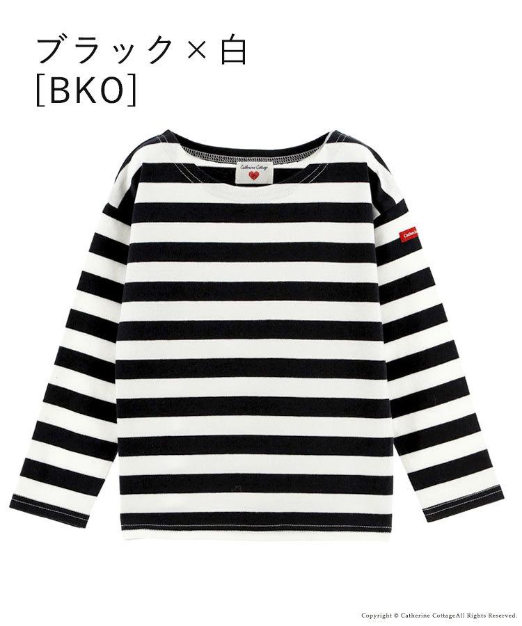 子供服 キッズボーダー長袖Tシャツ 子供 男の子 女の子 ロンT 長袖 黒 グレー 青 紫 ベージュ ブラック 黒 チュール