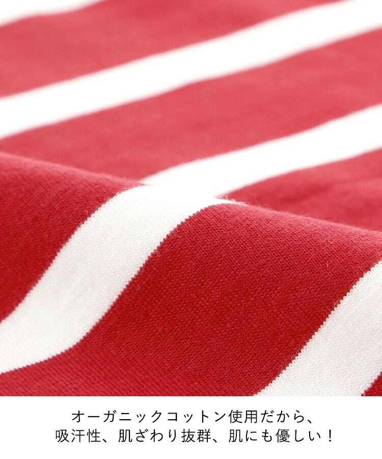 子供服 キッズボーダー長袖Tシャツ 子供 男の子 女の子 ロンT 長袖 黒 グレー 青 紫 ベージュ 韓国子供服 風