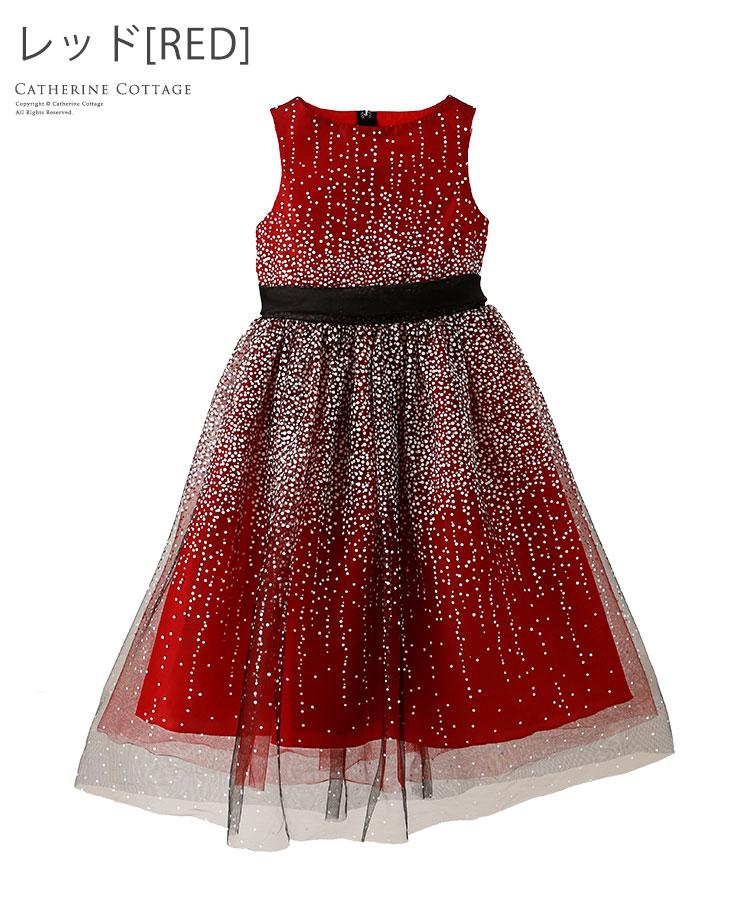 女の子 発表会ドレス キッズ 結婚式 ブラックドットチュール子供ドレス