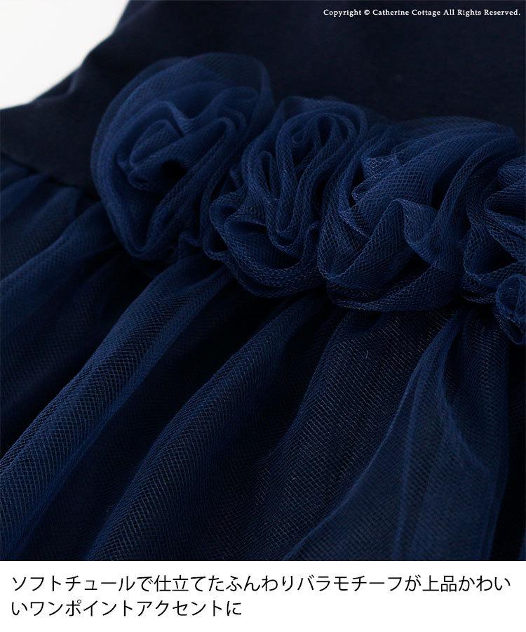 女の子 フォーマル ブラック ネイビー ワンピース 半袖
