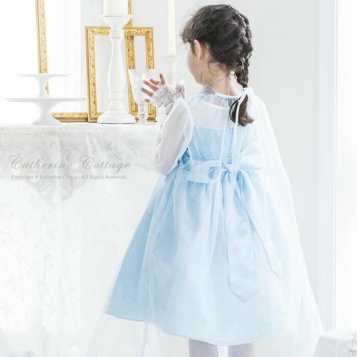 プリンセスドレス ジレ風トレーン