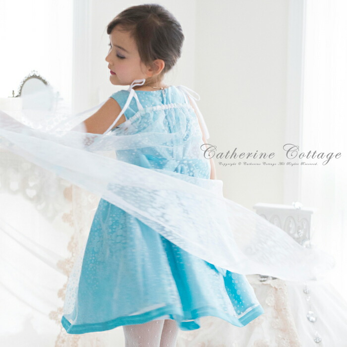 キッズドレス ブルー 120cm