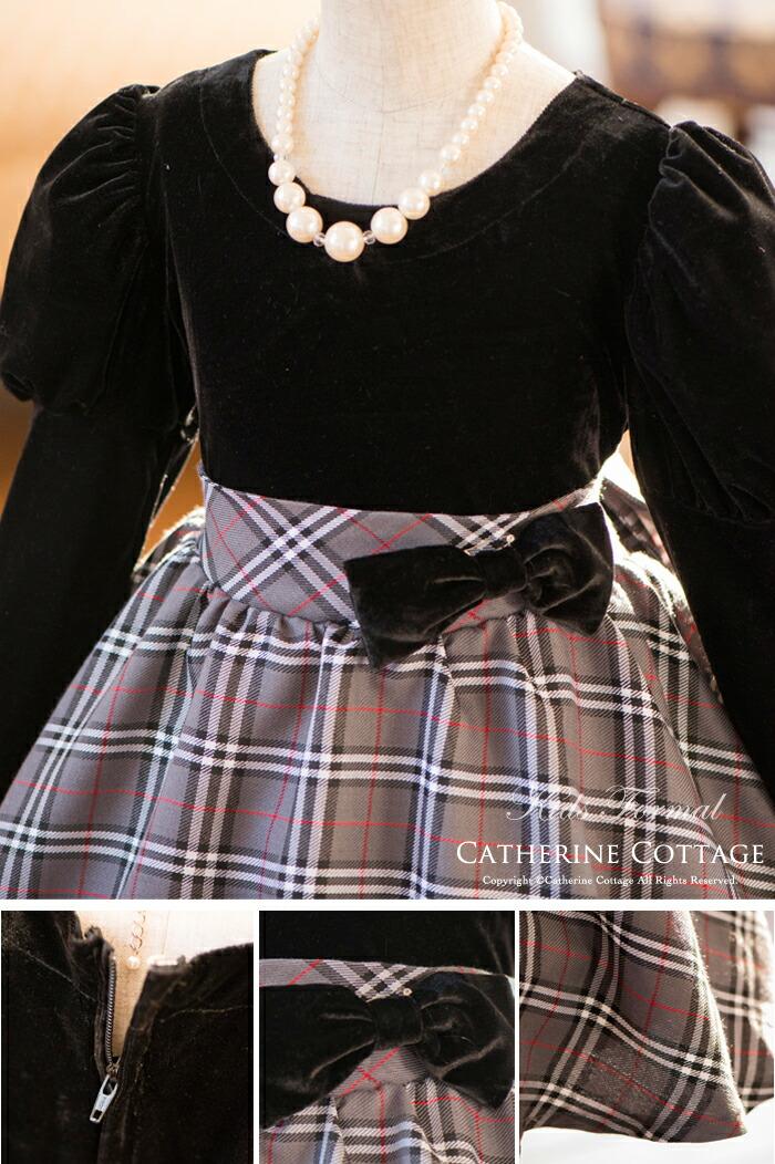 こどもドレス ブラック 黒 チェック柄