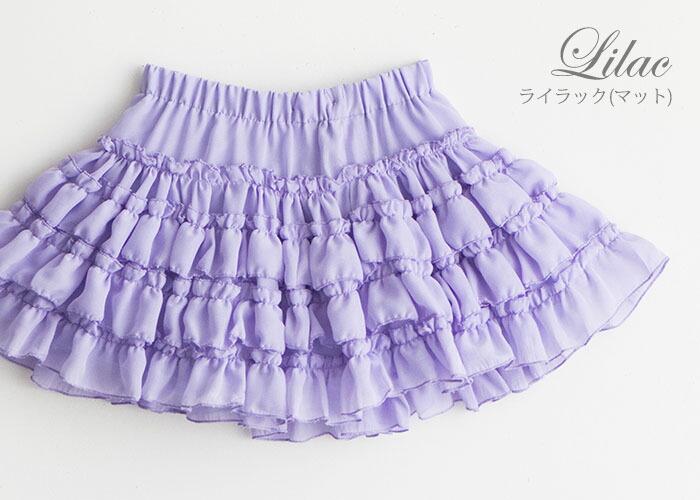 子供服 キッズ ジュニア シフォンフリルスカート パニエ チュール スカート ワンピース インナー ライラック