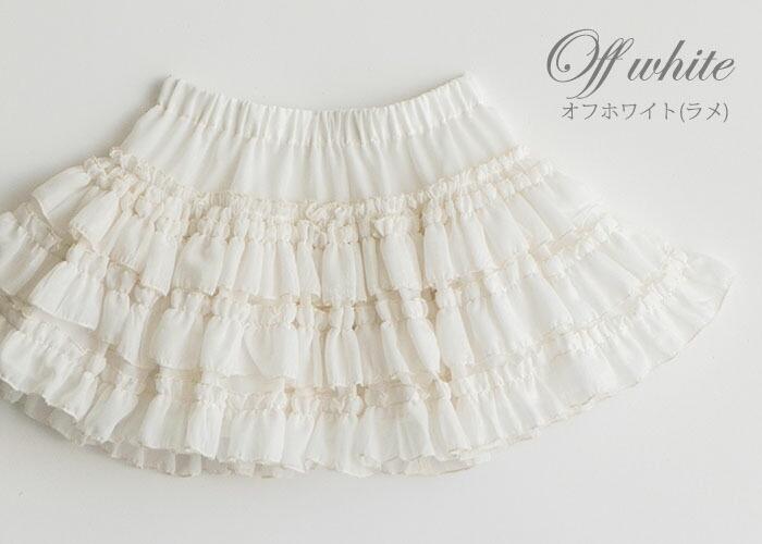 子供服 キッズ ジュニア シフォンフリルスカート パニエ チュール スカート ワンピース インナー オフホワイト