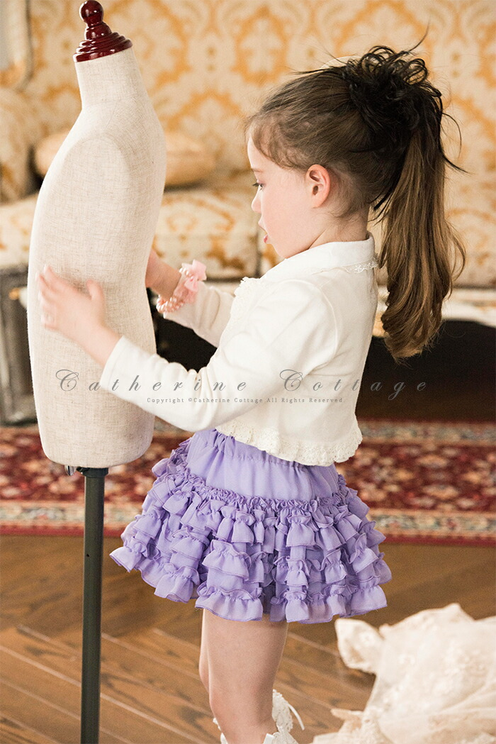 カラーパニエ 子供 ダンス衣装