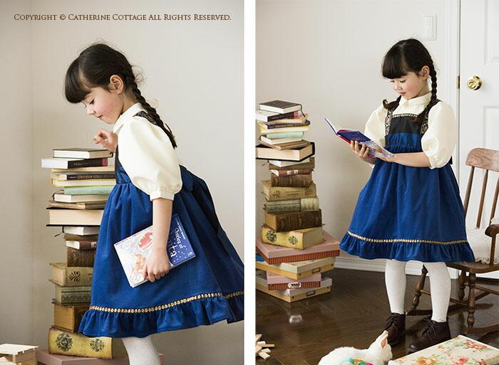 長袖エルサ風ドレス