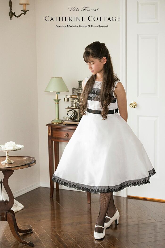 【楽天市場】【120 130cmのみ】子供ドレス 女の子 モノトーンチュールレースドレス 子供服 キッズ ジュニア
