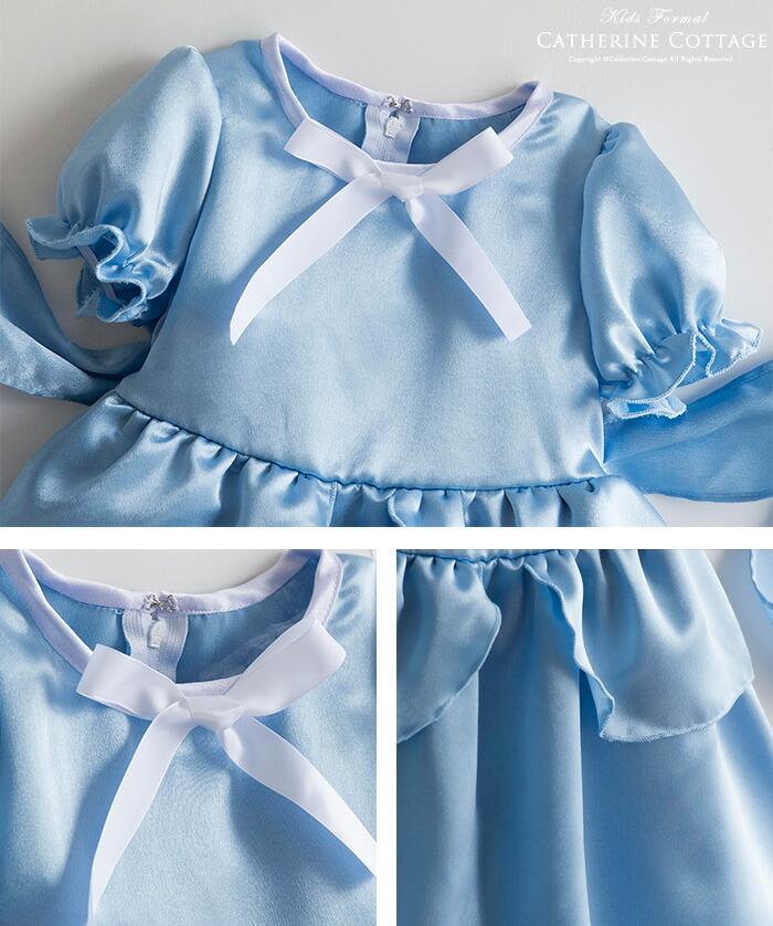 子供ドレス水色