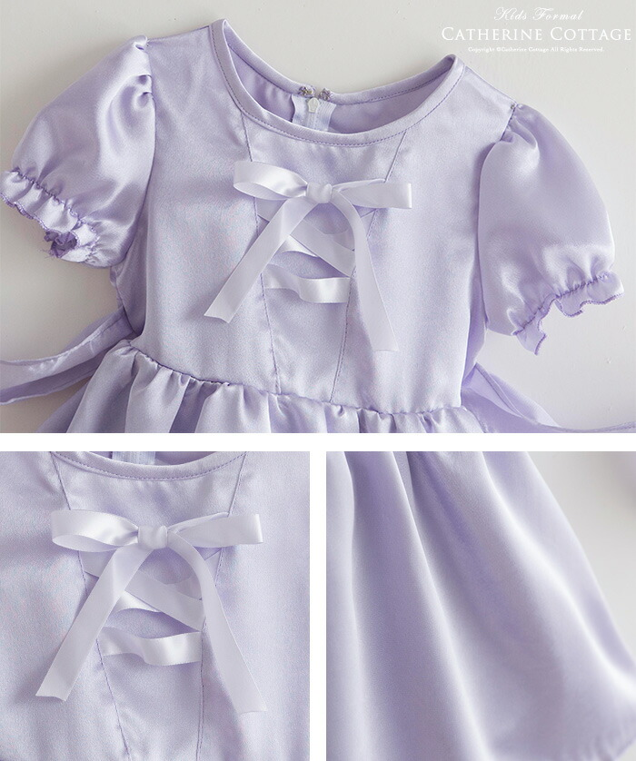 子供ドレス紫