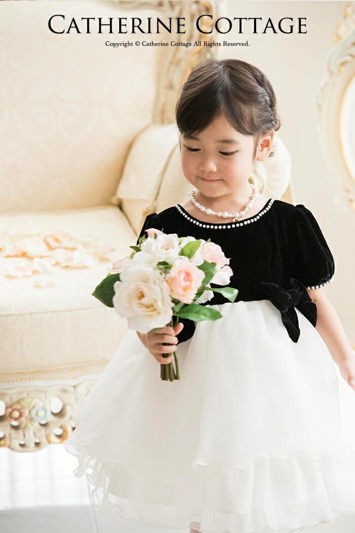 レンタルより安い 結婚式・発表会ドレス 黒ベロアシフォンドレス