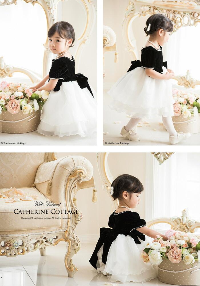子供ドレスのキャサリンコテージ《本店》ワンピース・スーツ ...