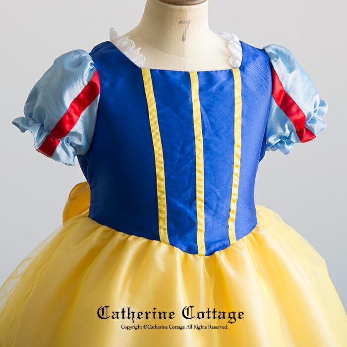 子供用 ドレス