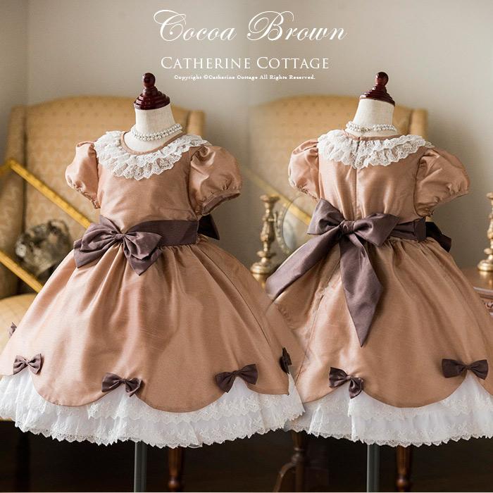 子供ドレス 茶色