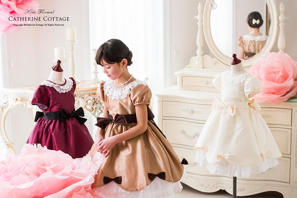 d5879aa28b074 楽天市場 送料無料 子供ドレス アンティークリボンスカラップドレス ...