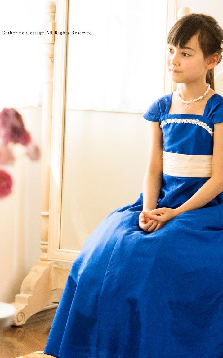 ロングドレス 120