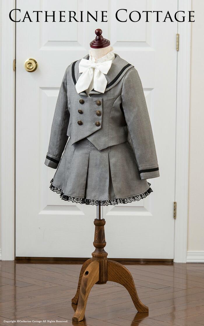 コート 子供服 120