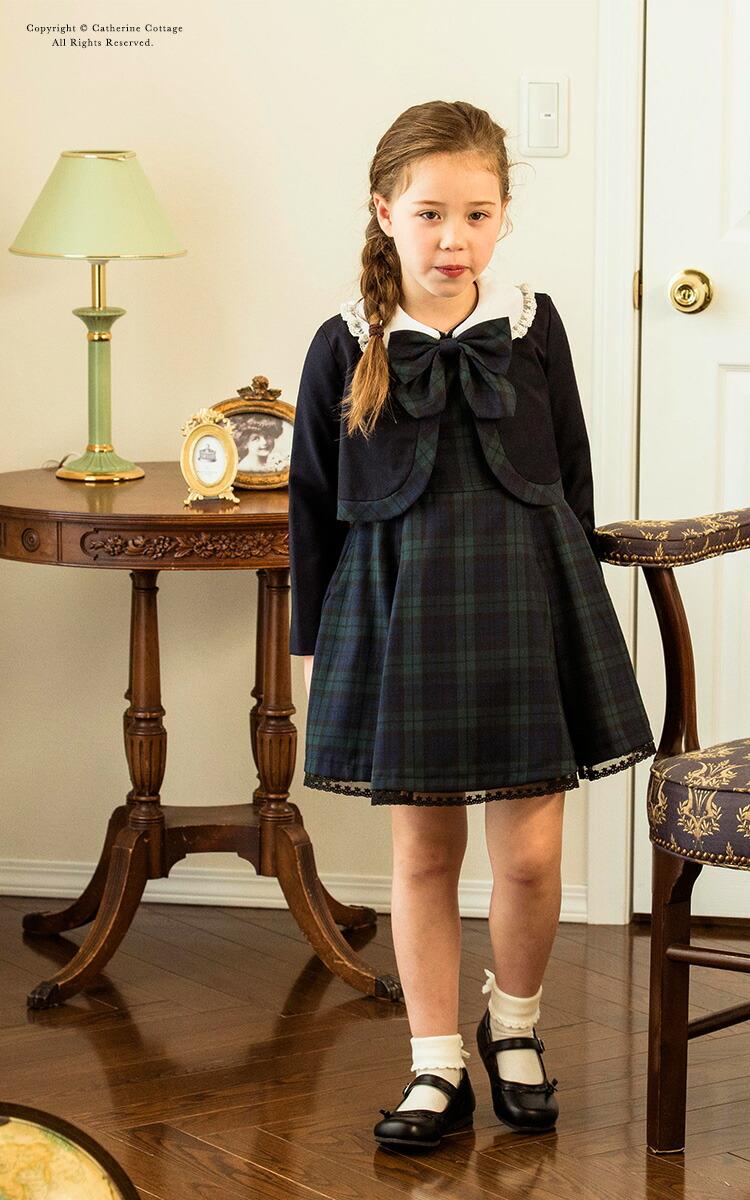 子供スーツ 女の子 スーツ 襟付きボレロとチェックワンピース スーツセット 女の子 卒業式 入学式 発表会 フォーマル 女児スーツ
