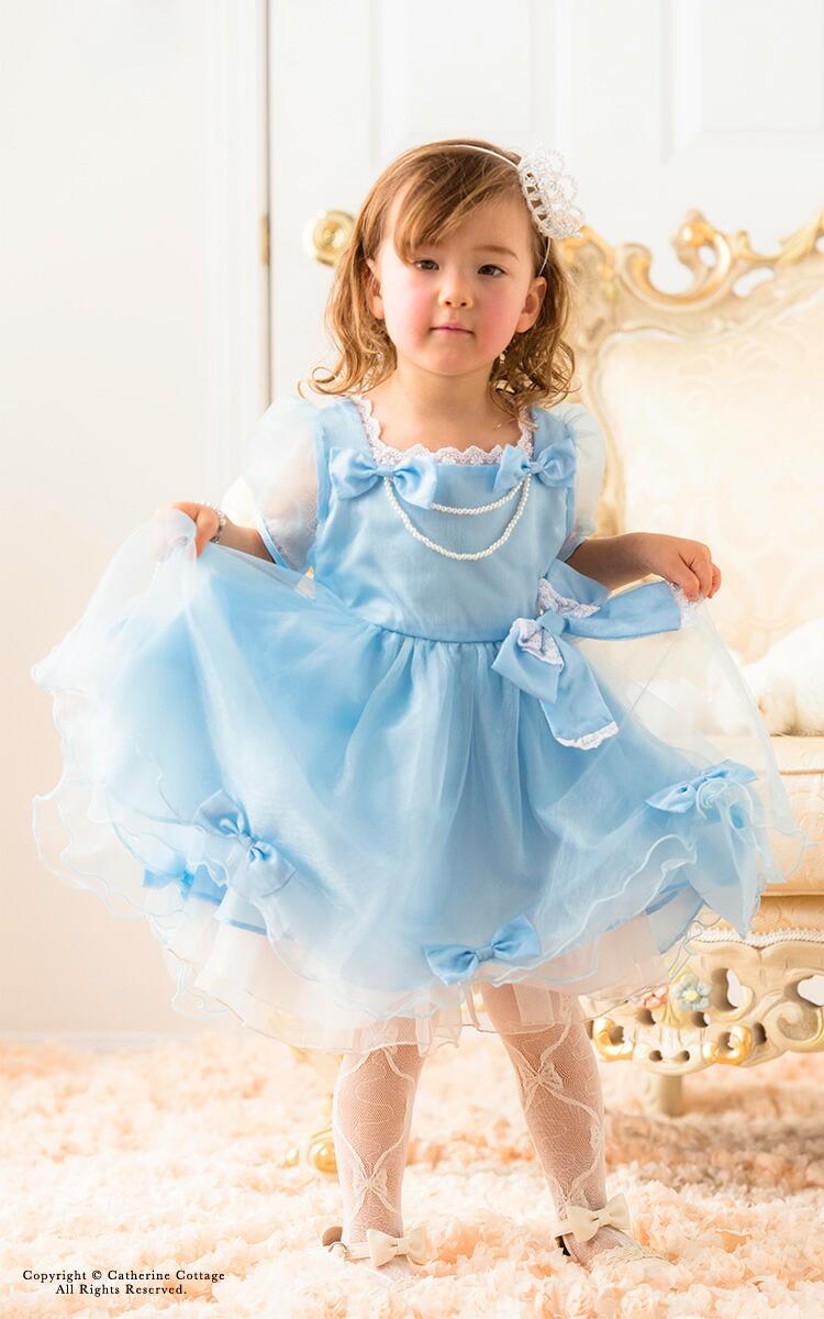 結婚式 子供ドレス