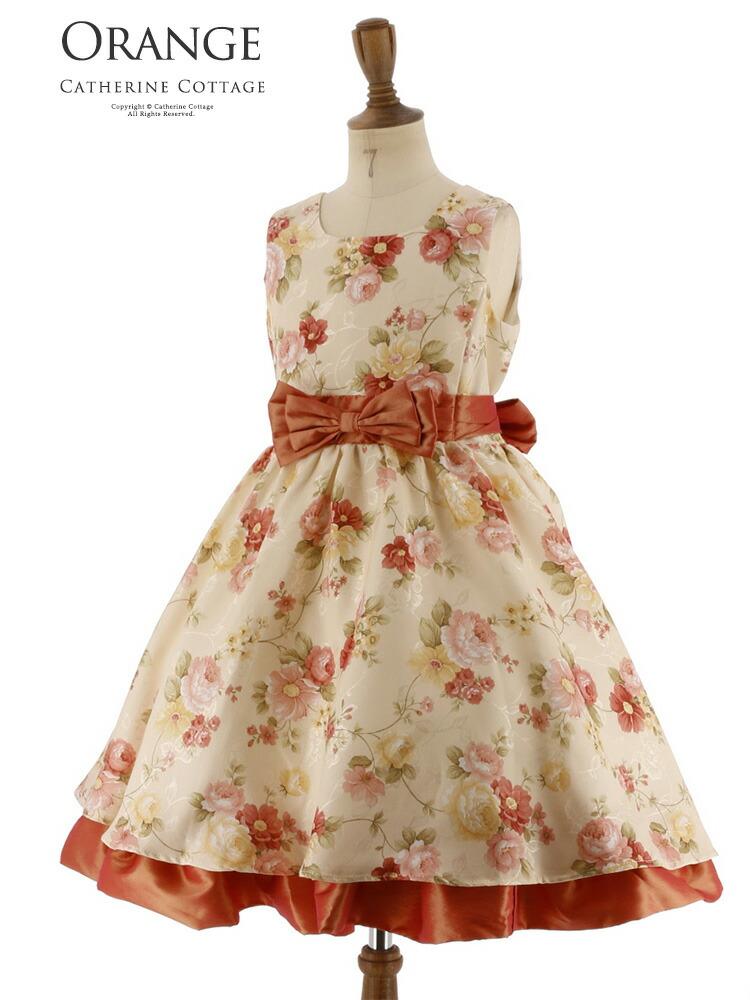 子供ドレス トルソー画像 オレンジ