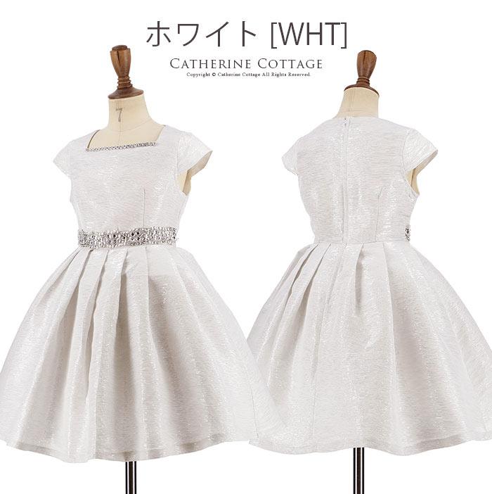 白 ホワイト ドレス ビジューベルト ラメ織り タックスカート
