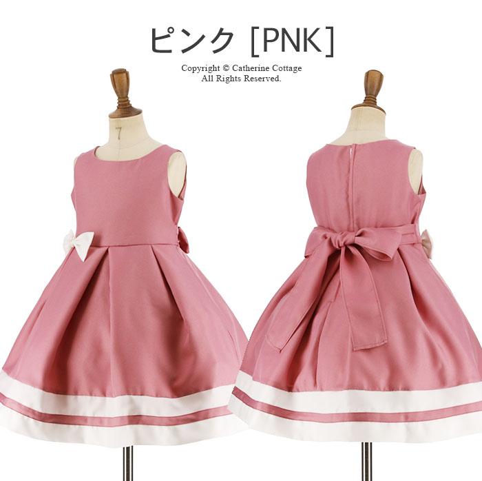 シンプル ドレス ピンク
