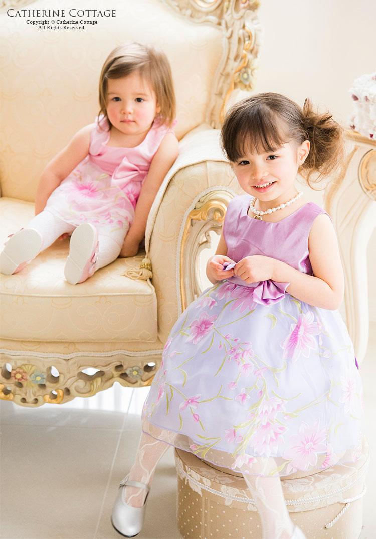 子どもドレス プリンセス