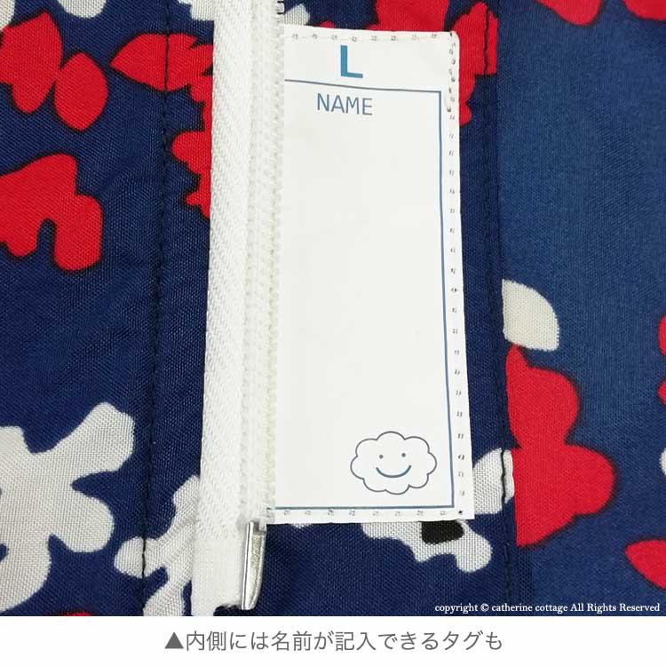 レインコート キッズ ランドセル対応 総柄プリントレインコート 反射テープ付き