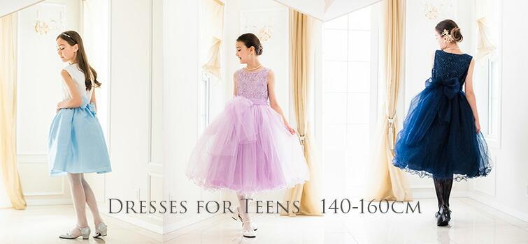 ジュニア160cmドレス