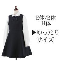女の子スーツ B体 ゆったりサイズ